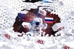 Нужен отель в Москве в июне? Выбирайте «Космос» — с 9 по 12 июня скидки 40%